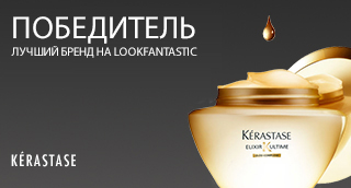 Победители Prestige Beauty Awards и скидки от Lookfantastic